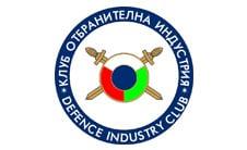 """Сдружение """"Клуб Отбранителна Индустрия"""""""