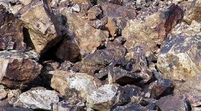 Геология и минна промишленост