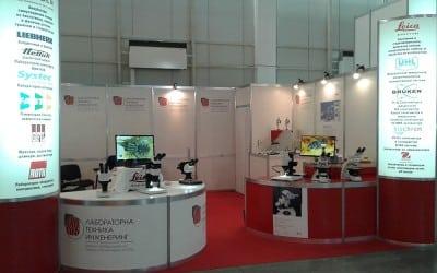 Международен Технически панаир Пловдив 2014