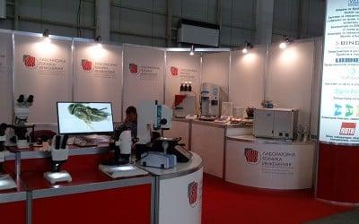 Международен Технически панаир Пловдив 2015