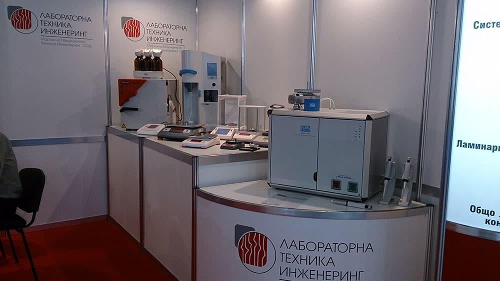 Международен Технически панаир Пловдив, 2015