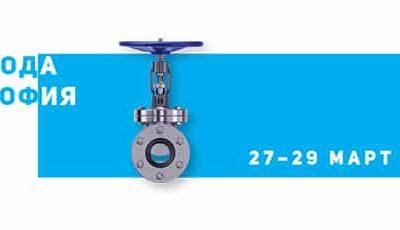 """Лабораторна Техника Инженеринг ще представи апаратура за изследване на води на 12-тото изложениe за управление на водите в България, """"ВОДА СОФИЯ"""""""